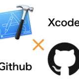 GithubにXcodeから初めてソースコードを公開する手順