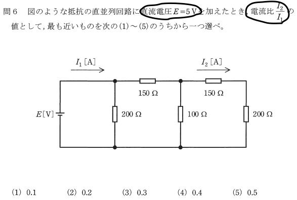 http://www.jikkyo.co.jp/kakomon/denken3_kakomon/h28/riron/img/h28r-06.jpg