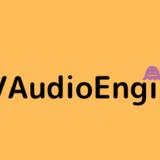 AVAudioPlayerNodeを使って音楽を再生